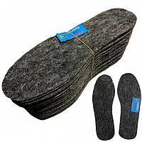 Стельки для обуви ФЕТР LIDER (4mm), фетровые зимние стельки