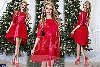 Женское Платье D-9779 - 062