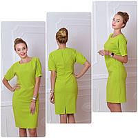 Платье женское, модель 700, оливковый яркий