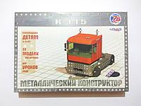 Конструктор металлический «К-115» (23 модели, 300 деталей) / ЧЭАЗ (Россия)