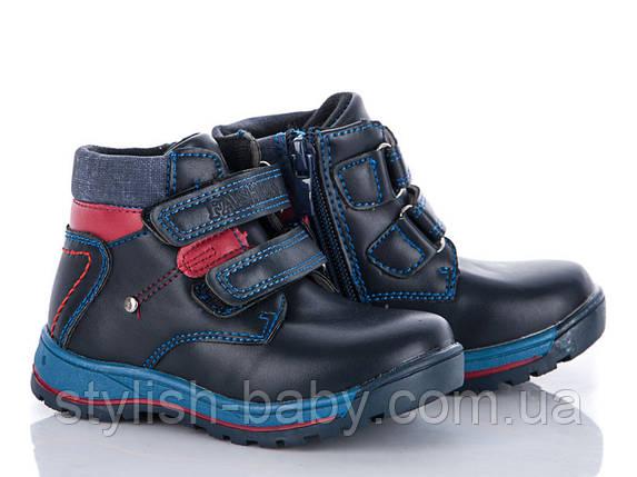 Осенняя коллекция детской обуви 2017. Детская демисезонная обувь бренда M.L.V. для мальчиков (рр. с 22 по 27), фото 2