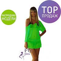 Женская пляжная туника сеточка, на бедро, салатовая / женская стильная туника на пляж, короткоя, яркая
