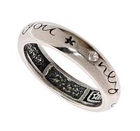 "Кольцо ""Селебрити"" с кристаллами Swarovski, покрытое серебром (m2533000)"