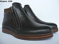 Ботинки  мужские  модель 1146