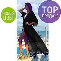 Женская пляжная туника в , разные цвета / женская красивая туника на пляж, длинная, шифоновая