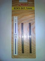 Ножи, лезвия Rebir для электро-рубанка - 82 мм.