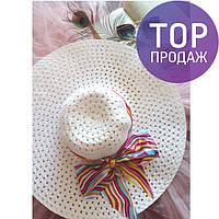 Женская пляжная шляпа, с бантом, обьемная, разные цвета / женская красивая шляпа на пляж, стильная