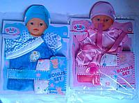 Одежда для куклы Baby Born BLC202A/B/C/203F Китай