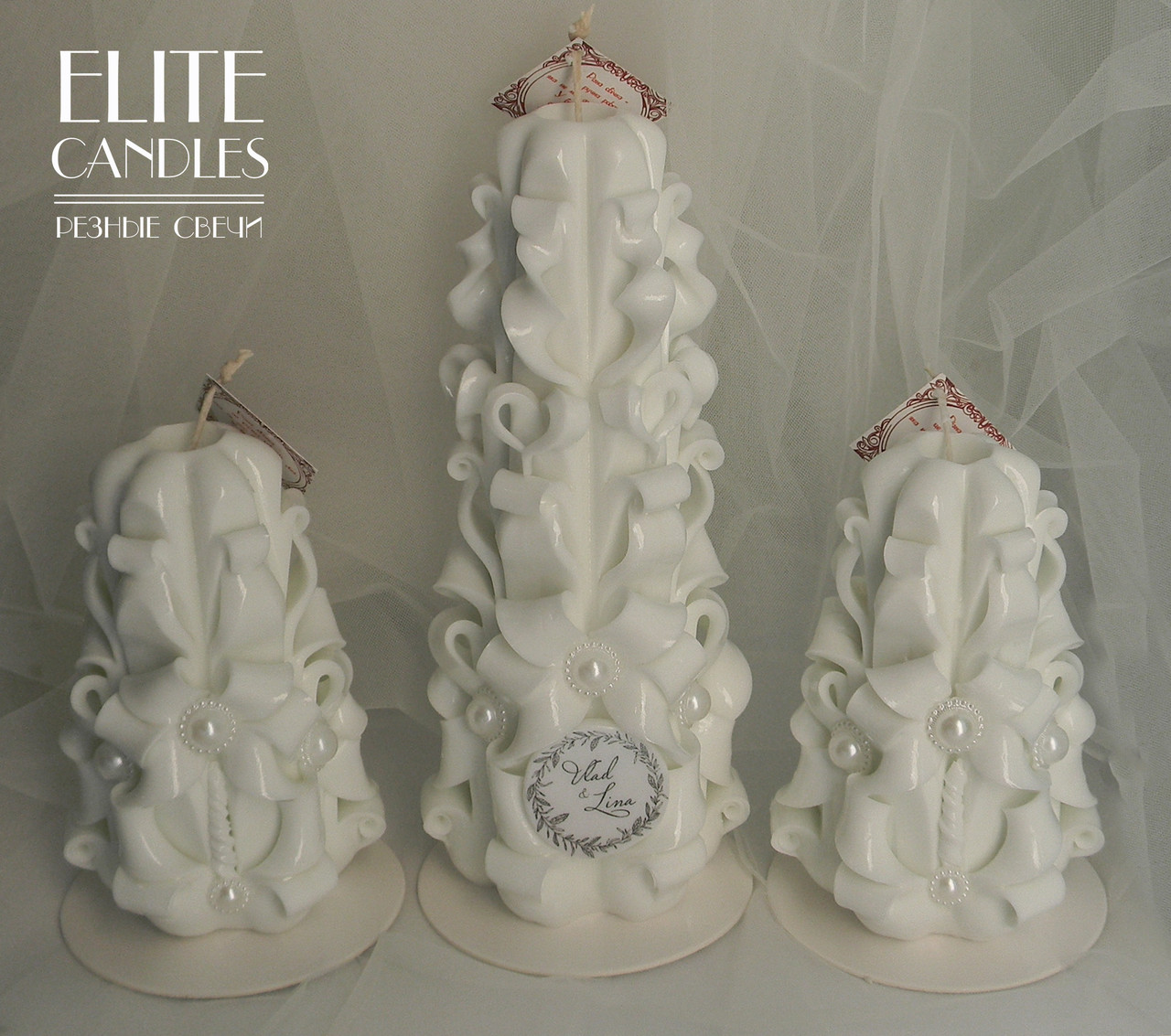 Свадебные свечи