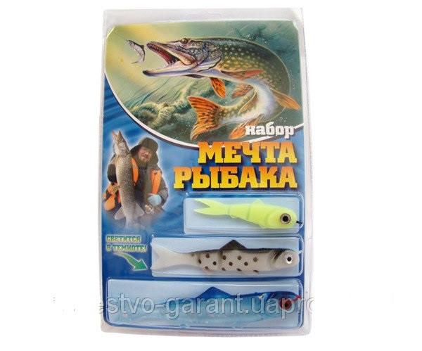 """Набор рыболовных снастей """"Мечта рыбака"""" - силиконовая приманка"""