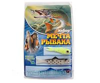 """Набор рыболовных снастей """"Мечта рыбака"""" - силиконовая приманка, фото 1"""