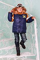 Зимняя куртка для мальчика, модель Бруклин, р-ры 122,128,134,140,146,152,158