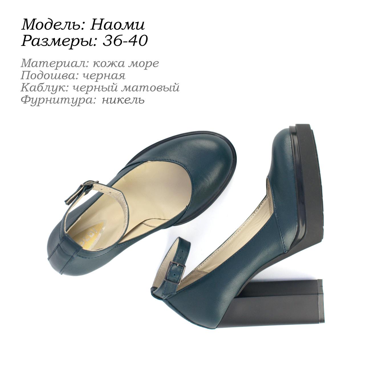 078900773 Туфли с ремешком. Кожа, замша. Опт.: продажа, цена в Днепре. туфли ...