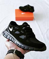 Кроссовки мужские Nike free run 2.0 Black реплика (1:1 к оригиналу)