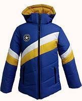 Супер модная тёплая зимняя куртка для мальчиков,возраст 5-12 лет S490
