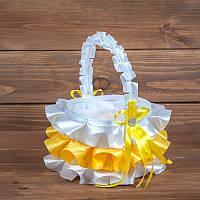 Корзинка для лепестков на свадьбу бело-желтая (арт. BP-009)