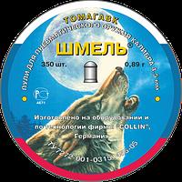 """Пульки """"ШМЕЛЬ"""" Томагавк 0,89 гр (350 шт.)"""
