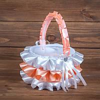 Корзинка для лепестков на свадьбу бело-персикового цвета