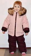 Зимний костюм  куртка и штаны для девочек 2-5 лет