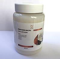 Кокосовое масло - нерафинированное - 400мл, тм Elit-Lab