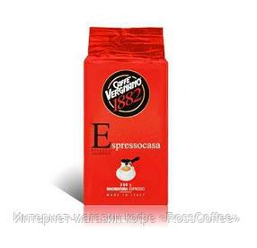 Кофе молотый Vergnano Espresso Casa 250 г