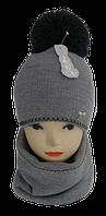 Шапка+шарф для девочек зимний м 7051, 5-15 лет, флис