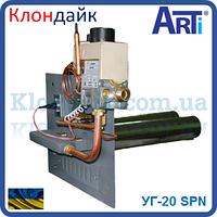 Газогорелочное устройство Arti 20 кВт УГ-20 SPN