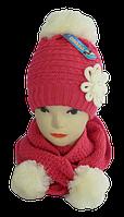 Шапка и шарф зимний м 8275, разные цвета