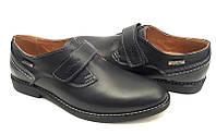 Туфли для мальчиков кожаные на липучке черные, темно-синие 0022ЕДЖ