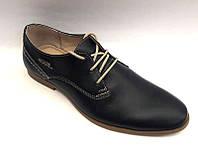 Туфли для подростков мальчиков кожаные черные, темно-синие на шнуровке 0026ЕДЖ