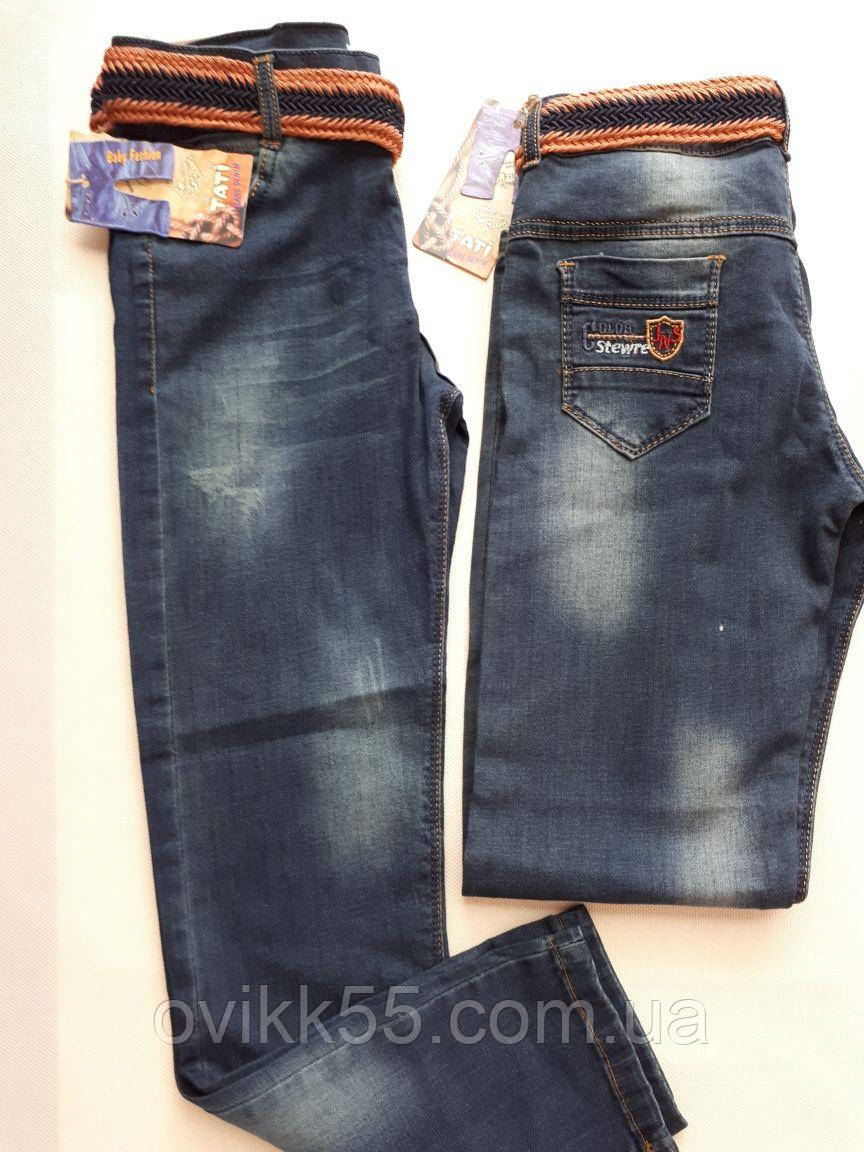 1b0c8205046 Детские джинсы для мальчиков 5-8 лет . Турция. Оптом  продажа
