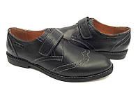 Туфли для мальчиков кожаные на липучке черные, темно-синие 0023ЕДЖ