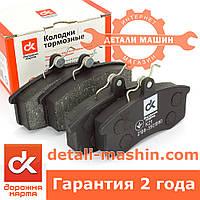 Колодки тормозные передние ВАЗ 2108, 2109, 21099, 2110 (ДК) 2108-3501080