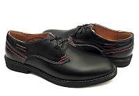 Туфли для мальчиков кожаные черные, темно-синие 0028ЕДЖ