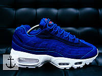 Кроссовки Nike Air Max 95/ найк аер макс95 синие / реплика (1:1 к оригиналу)