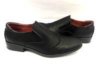 Туфли-оксфорды подростковые классика кожаные 0273УКМ