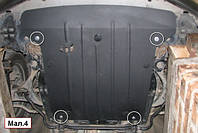 Защита двигателя (картера) HONDA CIVIC седан 2006-2012 г.в.