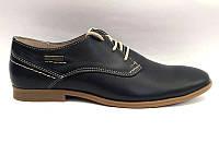 Подростковые туфли для мальчиков кожаные черные, темно-синие на шнуровке eD0026