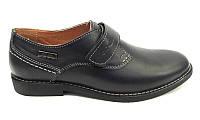 Подростковые туфли для мальчиков кожаные на липучке черные, темно-синие eD0029