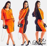 Женский костюм юбка+ пиджак рр50-54 супер качество 3 цвета
