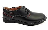 Подростковые туфли для мальчиков кожаные черные, темно-синие eD0028