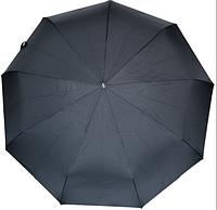 Мужской зонт (Карбон, полукрючок, 9 спиц, автомат)