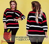 Женский теплый вязанный полосатый свитер. Ткань: шерсть с акрилом. Размер: универсальный 42-52.