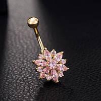 Пирсинг, сережка для пупка, украшенная горным хрусталем, сексуальный пирсинг, цвет - розовый