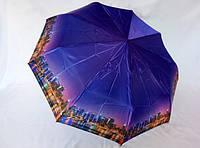 Атласный зонт автомат с городами № 722 от LANTANA