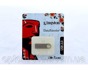 Флеш накопитель Флешка USB накопитель 8 Gb С