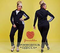 Женский трикотажный брючный костюм. Ткань: трикотаж. Размер: 42-44,46-48,50-52,54-56.