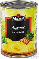 Консервированные ананасы HAME 567 гр.Венгрия