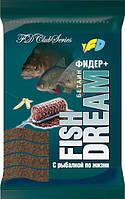 "Прикормка ""Fish Dream"" Фидер + бетаин"