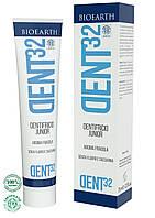 Зубная паста для подростков